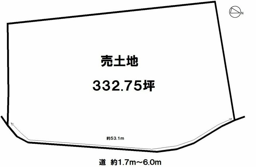 土地図面 332.75坪の広大な敷地 詳細はお気軽にお問合せ下さい