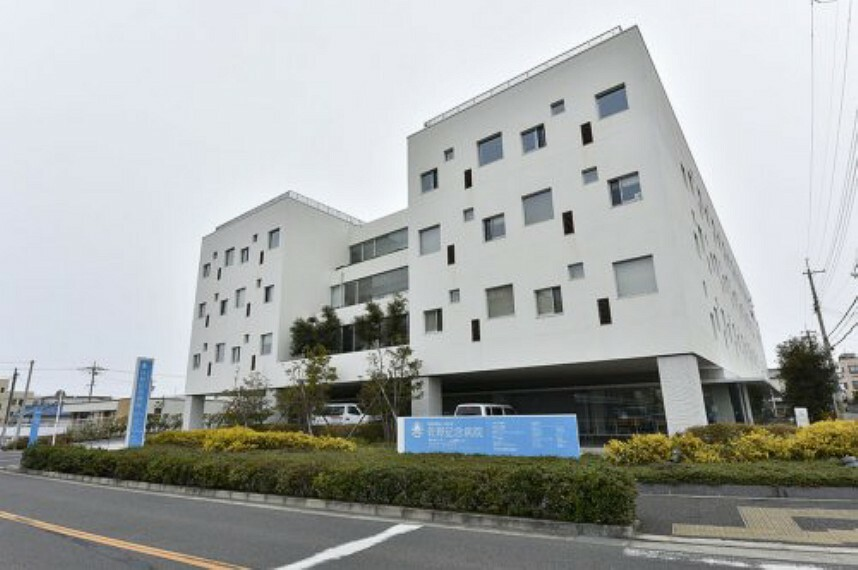 病院 【総合病院】佐野記念病院まで1650m