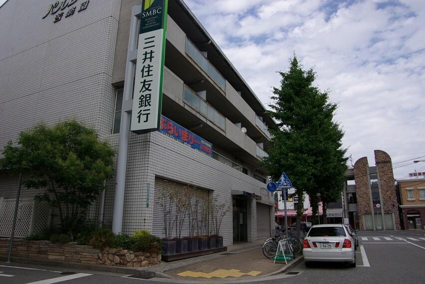 銀行 【銀行】三井住友銀行 苦楽園口駅前出張所まで1184m