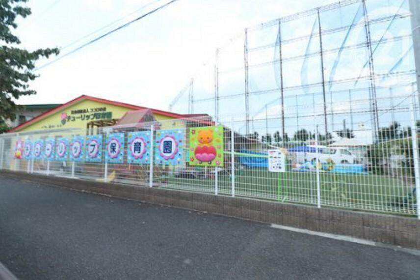 幼稚園・保育園 【保育園】チューリップ保育園まで857m