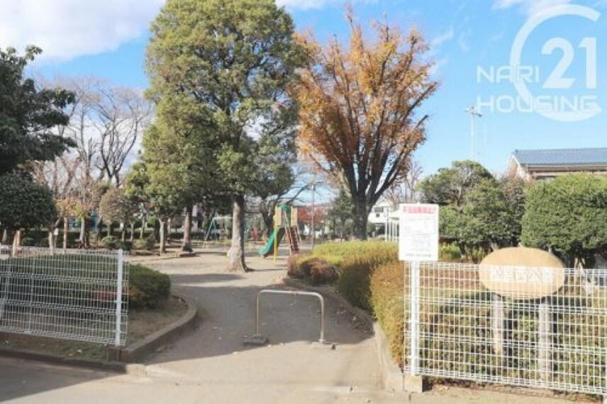 公園 【公園】松原西緑地まで825m