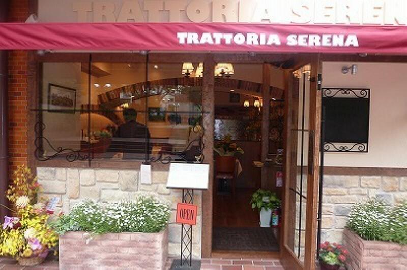 【イタリア料理】トラットリア セレーナまで284m