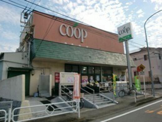 スーパー ユーコープ笹下店