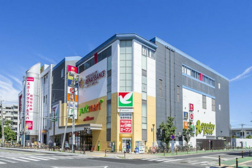 スーパー ヨークマート港南中央店