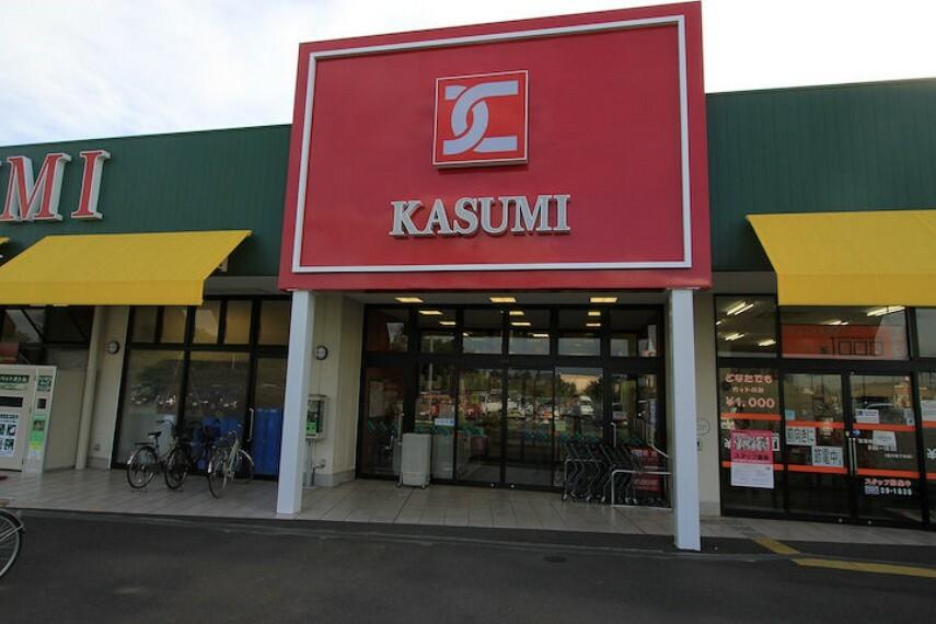 スーパー カスミ 梅園店