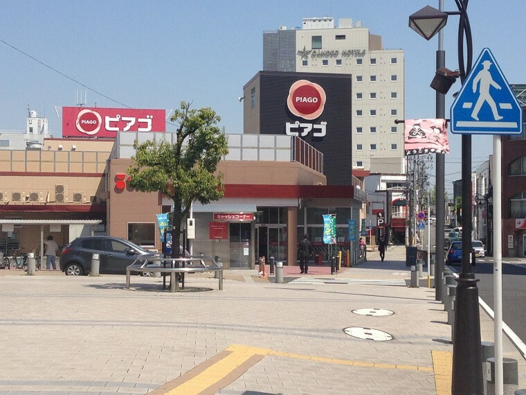 スーパー ピアゴ半田店