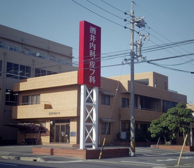 病院 酒井内科・皮フ科