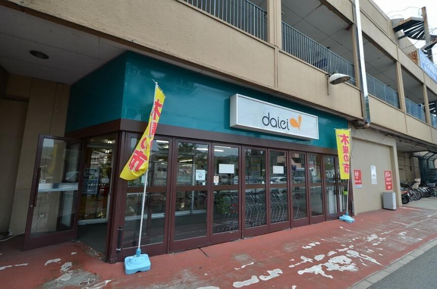スーパー 【スーパー】ジョーシン川西ダイエー店まで1802m