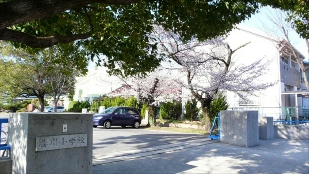 小学校 勝川小学校 勝川小学校まで850m(徒歩約11分)