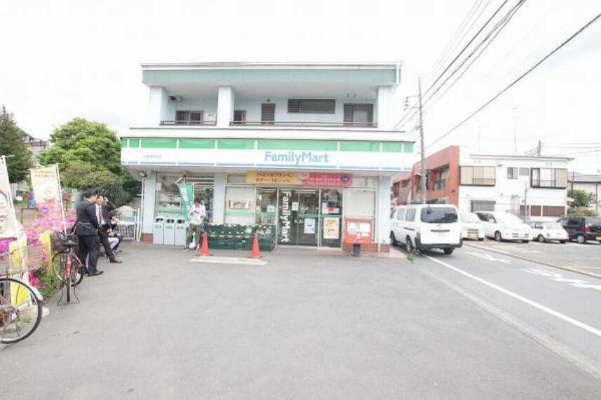 コンビニ ファミリーマート加藤東林間店まで約194m