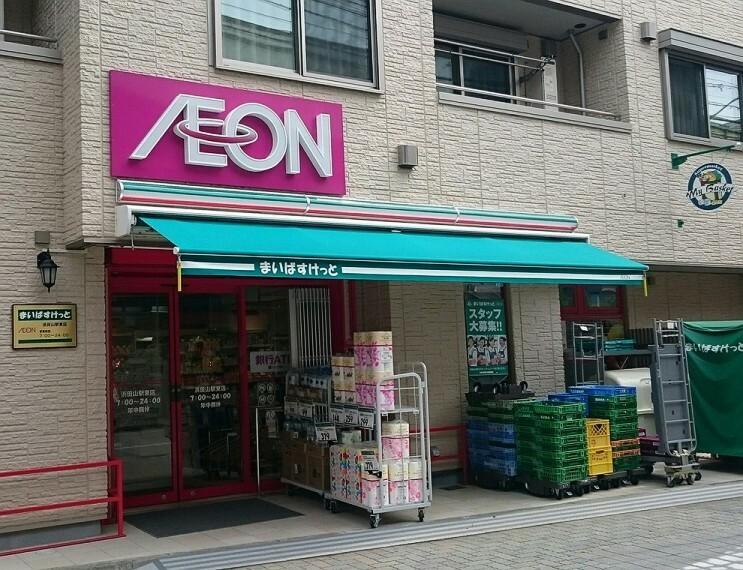 まいばすけっと浜田山駅東店