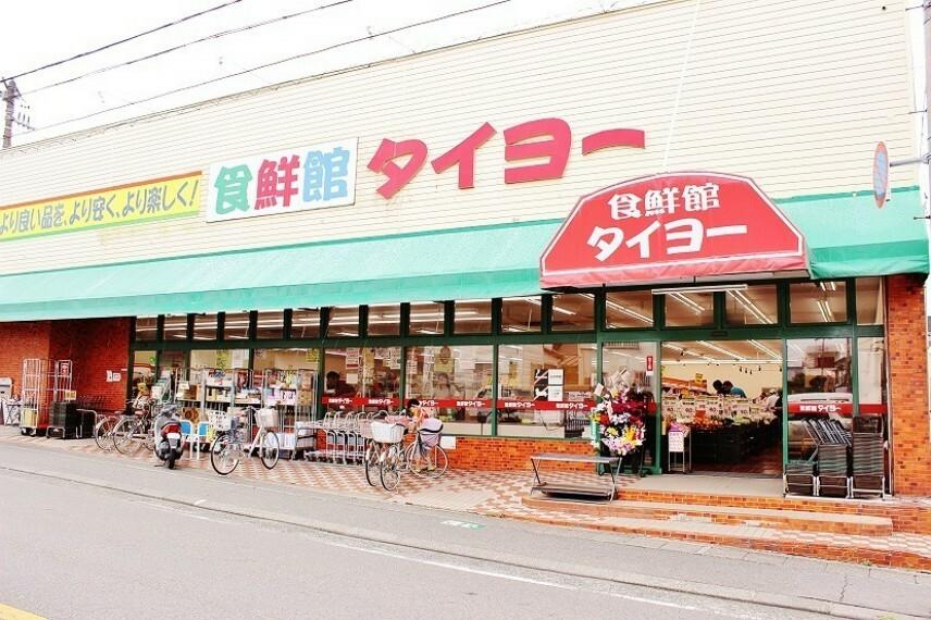 スーパー 食鮮館タイヨー 岡店
