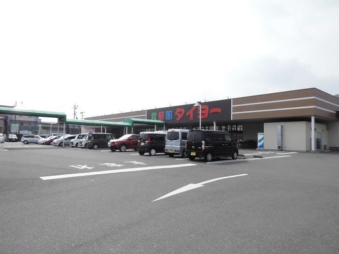スーパー 食鮮館タイヨー長崎店