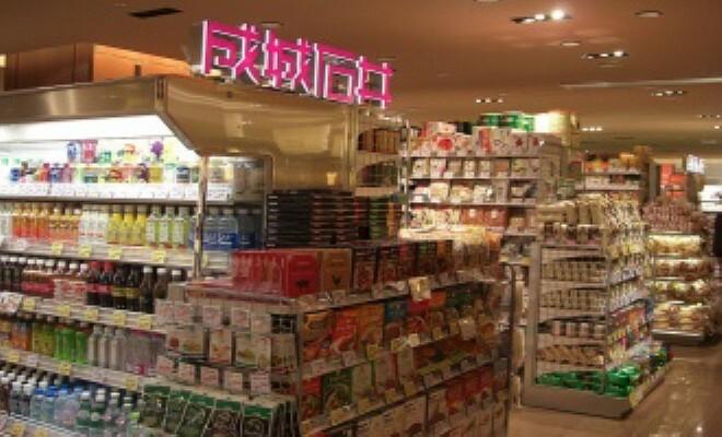 スーパー 【スーパー】成城石井 二子玉川東急フードショー店まで1492m