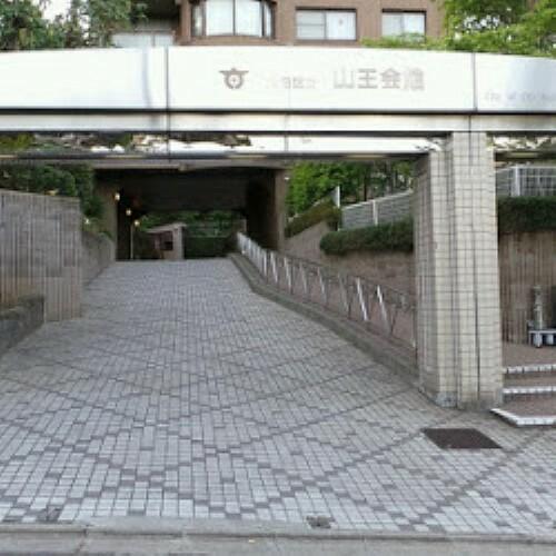 【その他】馬込文士村資料展示室まで149m