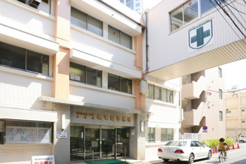 病院 【総合病院】牧田総合病院まで443m