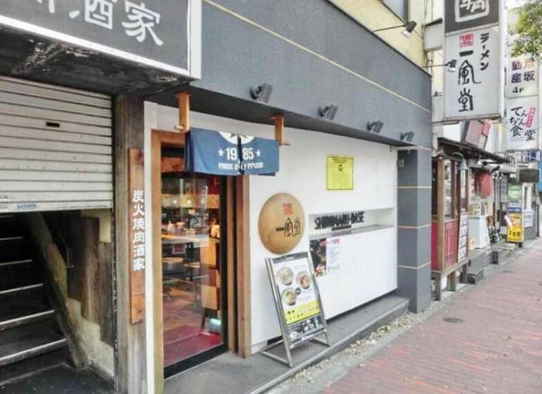 【焼肉】牛角 大森2号店まで435m
