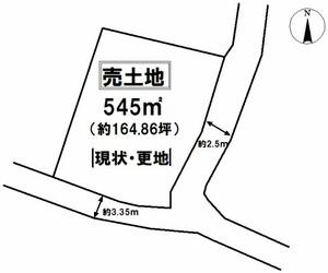 岡山市東区宍甘