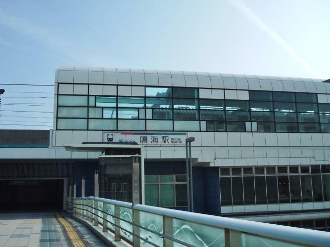 名鉄本線鳴海駅