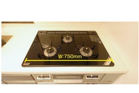 キッチン 「750mmワイドガラストップコンロ」 お手入れ簡単。料理の幅が広がるワイド750mmのガラストップコンロ。