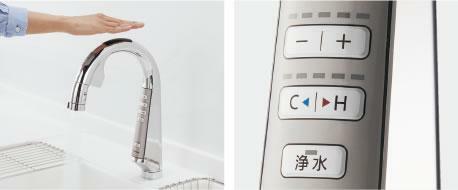 キッチン 「浄水器内蔵スリムセンサー水栓」 センサーに手をかざし水の出し止めをコントロール。浄水器も一体となった安心水栓。