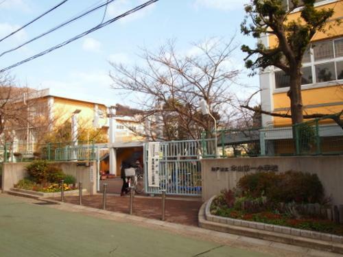小学校 本山第一小学校