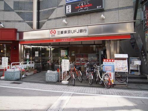 銀行 三菱東京UFJ銀行岡本出張所