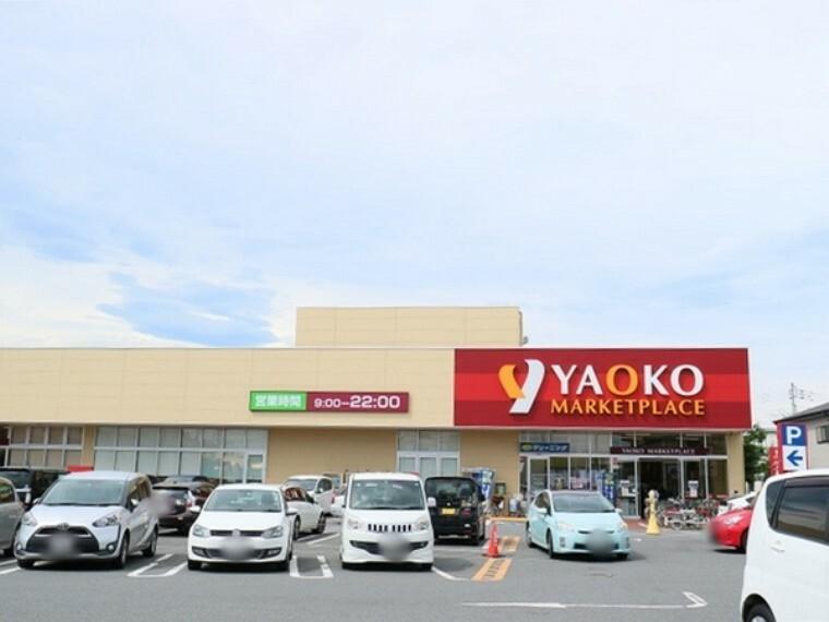 スーパー ヤオコー入曽店