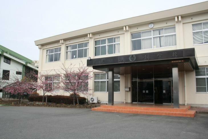 小学校 伊豆の国市立韮山小学校
