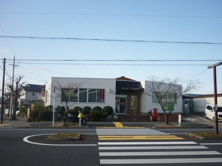 郵便局 可児桜ヶ丘郵便局
