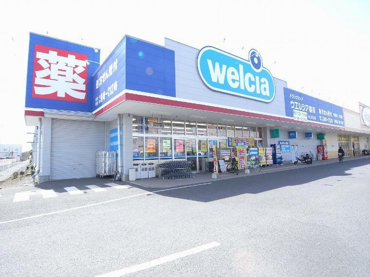 ショッピングセンター 小山羽川ショッピングモール