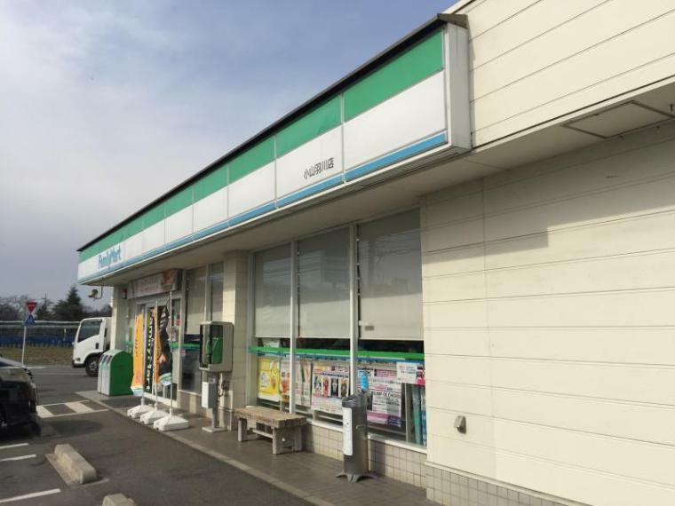 コンビニ ファミリーマート小山羽川店