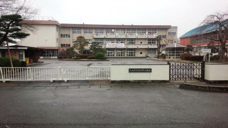 小学校 羽川西小学校
