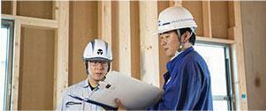 構造・工法・仕様 住宅の不具合で最も困るのは基礎の沈下や雨漏りです。そこで信頼できる審査員が、地盤調査・地盤改良・躯体検査について2度の現場審査を行います。
