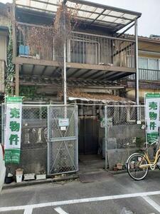 京都市南区八条町