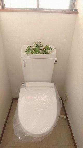 トイレ トイレ・便利な洗浄温水便座できれいさっぱり