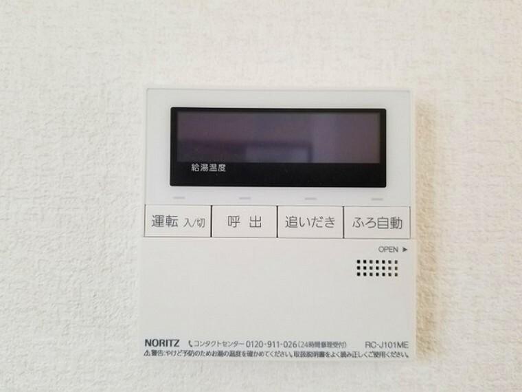 内装・浴室コントローラー