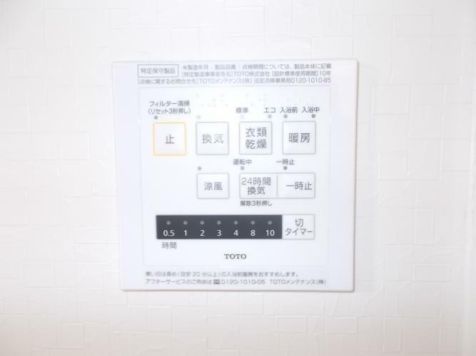 浴室換気・暖房機能付