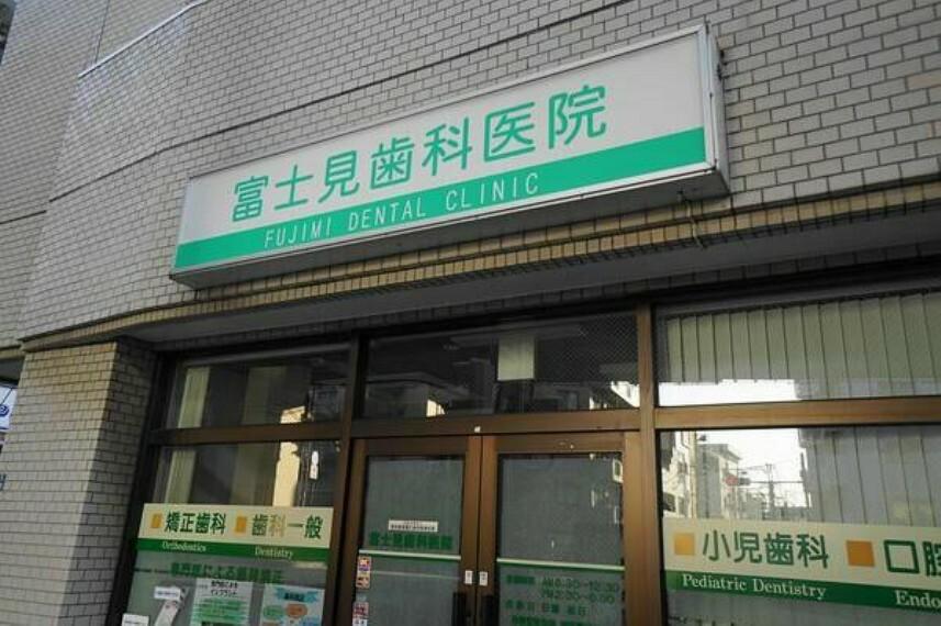 病院 富士見歯科医院