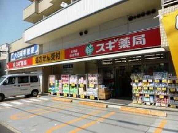 【生活雑貨店】スギ薬局 弦巻店まで171m
