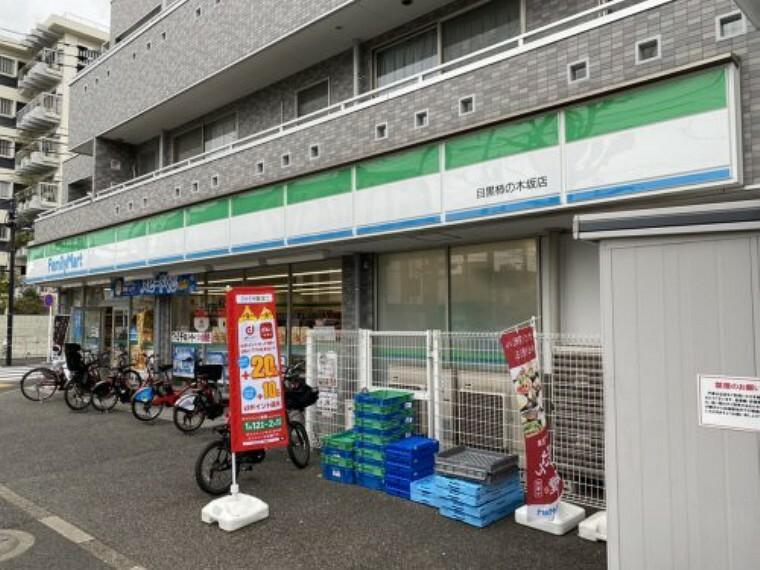 コンビニ 【コンビニエンスストア】ファミリーマート 目黒柿の木坂店まで421m