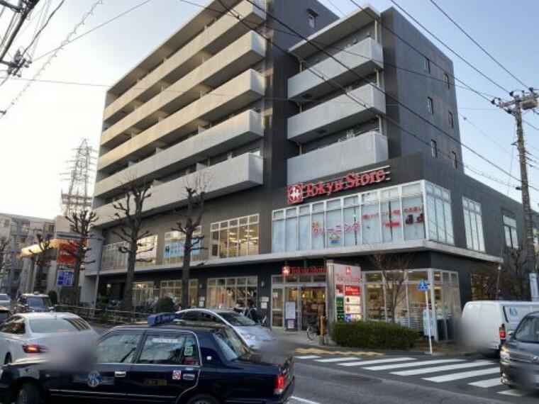 スーパー 【スーパー】東急ストア駒沢通り野沢店まで429m