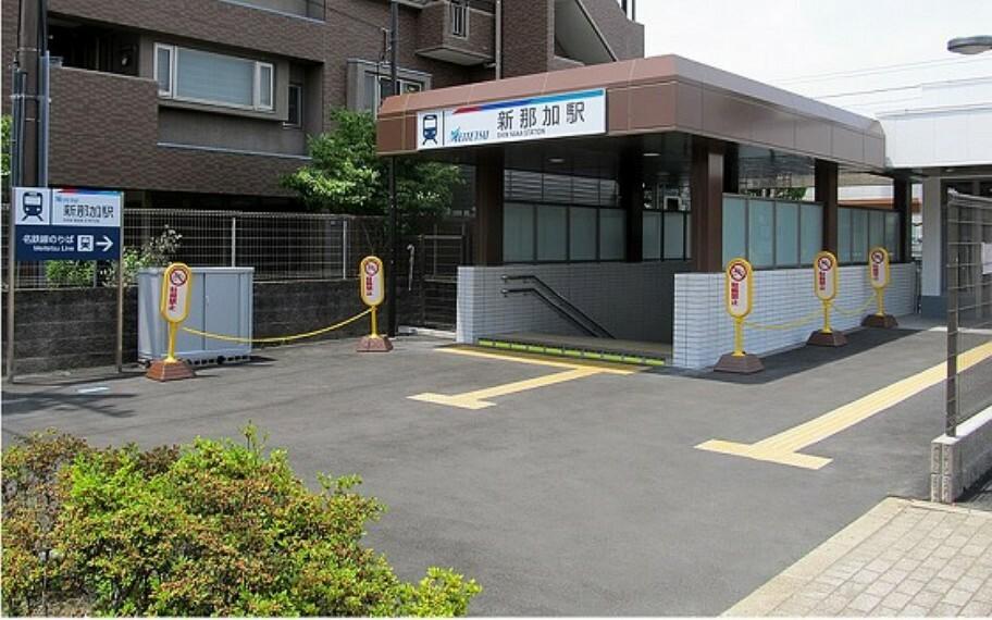 名鉄 新那加駅