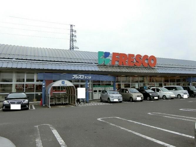 スーパー フレスコキクチ亘理店 徒歩37分(約2900m)