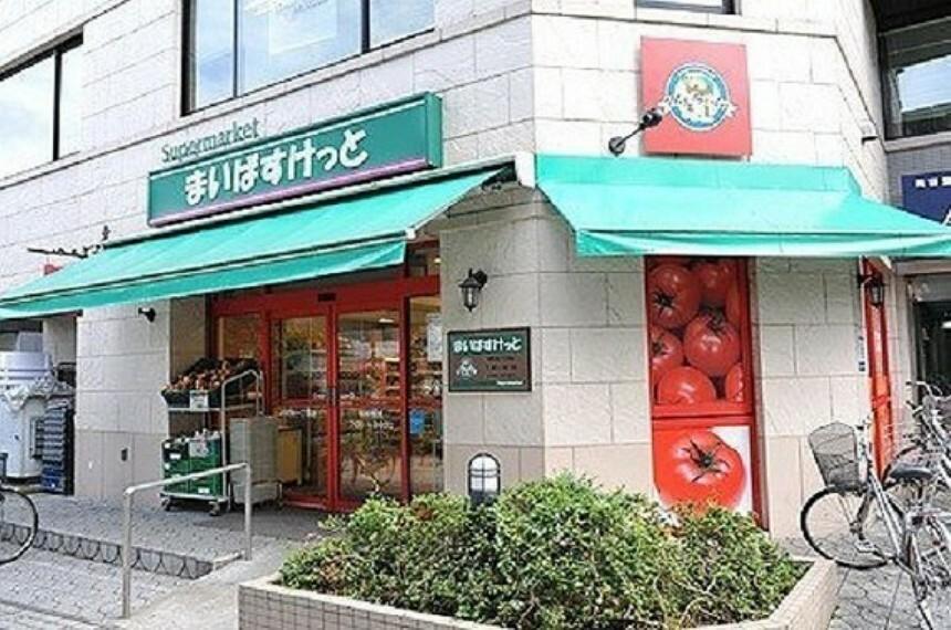 スーパー 営業時間:7時~22時とても良い店です