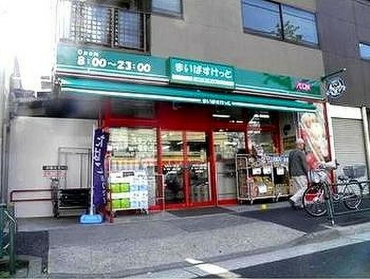 スーパー 営業時間:8時~23時狭い店舗ですが、立地的に助かります。コンビニみたいですがイオンの系列 値段が押さえられているのが助かります