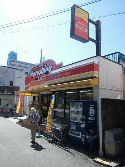 スーパー マルシゲ酉島店