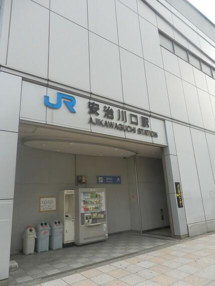 安治川口駅(JR 桜島線)