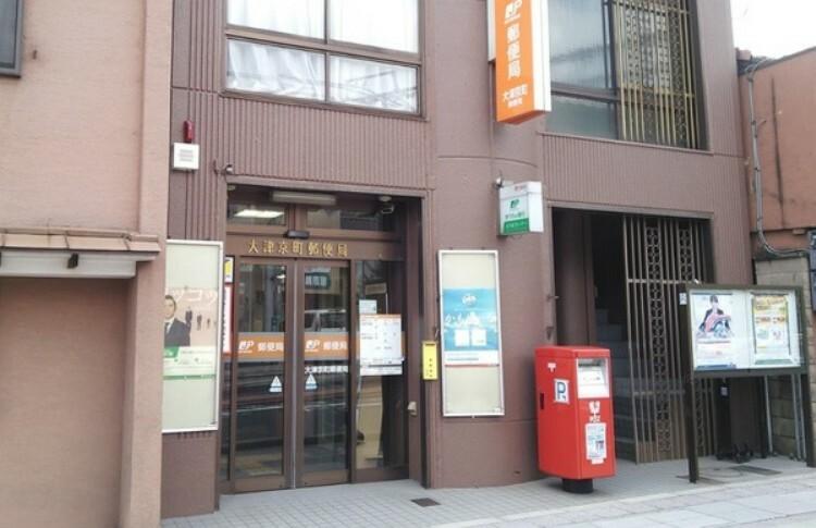 郵便局 大津京町郵便局