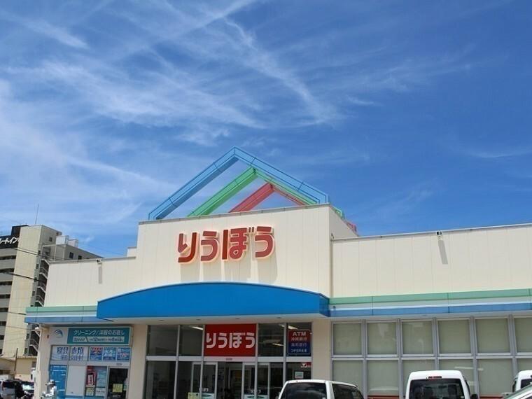 スーパー りうぼう 西町
